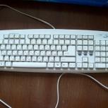 Клавиатура  для компьютера, Челябинск