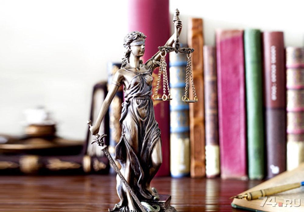 бесплатные юридические консультации в челябинске право