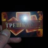 Сертификат праздничный, Челябинск
