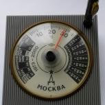 Настольный календарь-термометр Москва (МЗМ), Челябинск