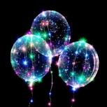 Светящиеся светодиодные воздушные led шары, Челябинск