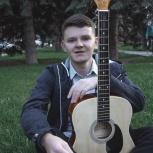 Репетитор по гитаре, обучение игре на гитаре, урок, Челябинск