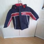 Зимняя куртка на мальчика, рост 110-116 см, Челябинск