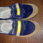 Туфли для мальчика, Челябинск