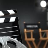 Приглашаем инвесторов в киноиндустрию, Челябинск