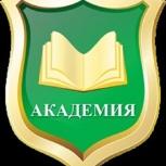 Дополнительное профессиональное образование, Челябинск