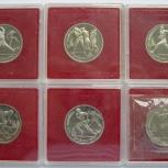 Монеты СССР 1991 г. серия Барселона, Челябинск