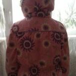 Зимняя куртка для девочки Huppa, Челябинск