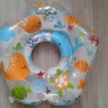 Круг для купания малыша, Челябинск