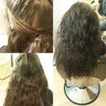 Наращивание волос, Челябинск