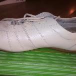 Продам спортивные туфли, размер 38, Челябинск