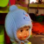 Шапка зимняя фирменная примерно на 1 год, Челябинск