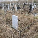 Уборка могил, Челябинск