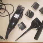 Машинка для стрижки волос, Челябинск