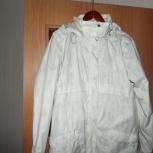 куртка женская универсал  р. 50-52, Челябинск