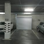 Бокс роллетный для подземного паркинга (хранение велосипедов, шин итп), Челябинск