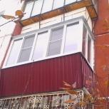 Евроокна, Челябинск