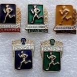 Значки СССР Воин Спортсмен Разряд Спортивный 123, Челябинск