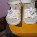 Индийские кожаные детские сандалики для девочки 20р-р, Челябинск