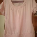 Нежно-розовая футболка, Челябинск