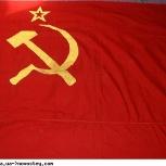 Куплю предмет советской атрибутики, Челябинск