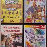 Sims 2 Каталог Офисные Игры 125 Все для Фото, Челябинск