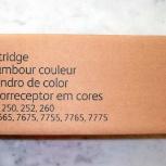 Барабан Xerox Color Drum Cartridge 013R00603 - 17800, Челябинск