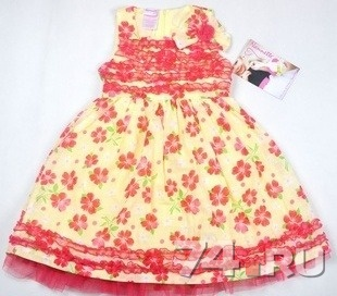 add25b71e4950 Продам интернет магазин детской одежды malvina74.ru, товарный остаток скину  на эл.почту заинтересованным лицам.Хорошие, качественные вещи от 0 до 15  лет.