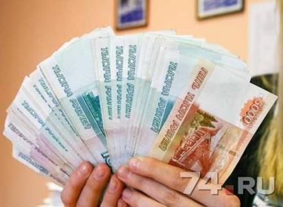 Помощь в получении автокредита наличными документы для кредита в москве Газопровод улица