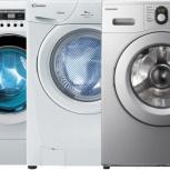 Приму стиральную машину автомат : Ariston, Челябинск