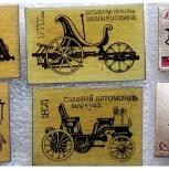 Значки Ретро Автомобили 2 комплекта СССР, Челябинск