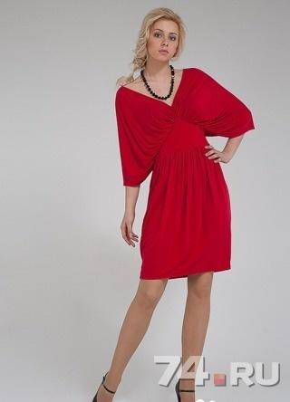 Платье красное челябинск