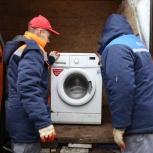 Покупаем стиральную машинку, Челябинск