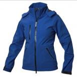 фирменная куртка ветровка не промокаемая, Челябинск
