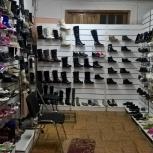 Отдел обуви, Челябинск