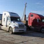 Аренда Фрэда грузового тягача с полуприцепом, Челябинск