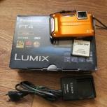фотоаппарат Panasonic Lumix DMC-FT4, Челябинск