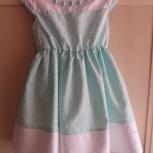 Нарядное платье, Челябинск