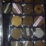 7 японских монет по 10йен разных лет, Челябинск
