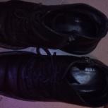 мужские ботинки, Челябинск