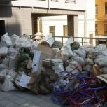 Вывоз мусора старой мебели грузчики, Челябинск