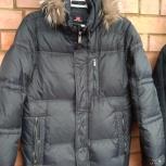Куртка-пуховик Malidinu., Челябинск
