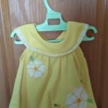 Платья для малышек, Челябинск