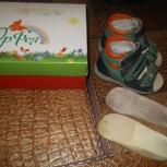 Ортопедические сандали для мальчика, Челябинск