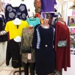 Отдел женской одежды, Челябинск