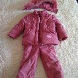 Продам или Обмен на костюм для мальчика, Челябинск