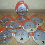 Алмазные диски(всё по 250), Челябинск