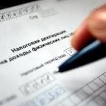 Налоговые декларации 3-НДФЛ, Челябинск
