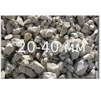 Щебень 20-40 5 тонн, Челябинск