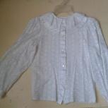 блузка нарядная белая, Челябинск